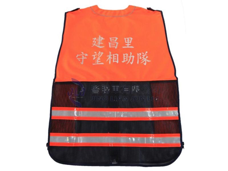 A200巡守反光背心(橘布藍網)