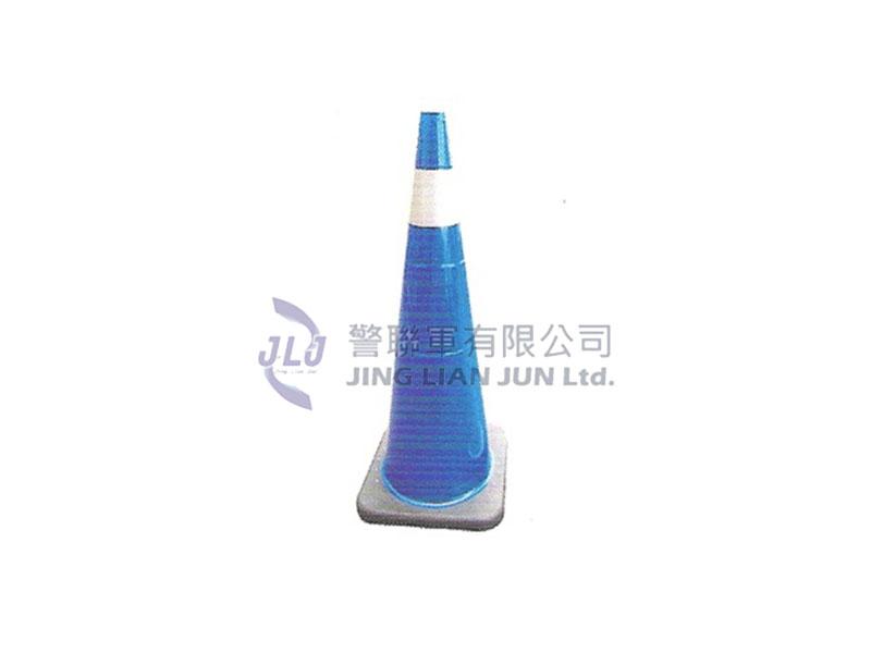 F005軟性交通錐(PVC)