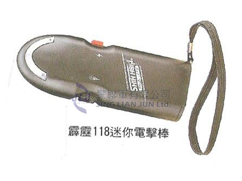 G001-6霹靂118電擊棒