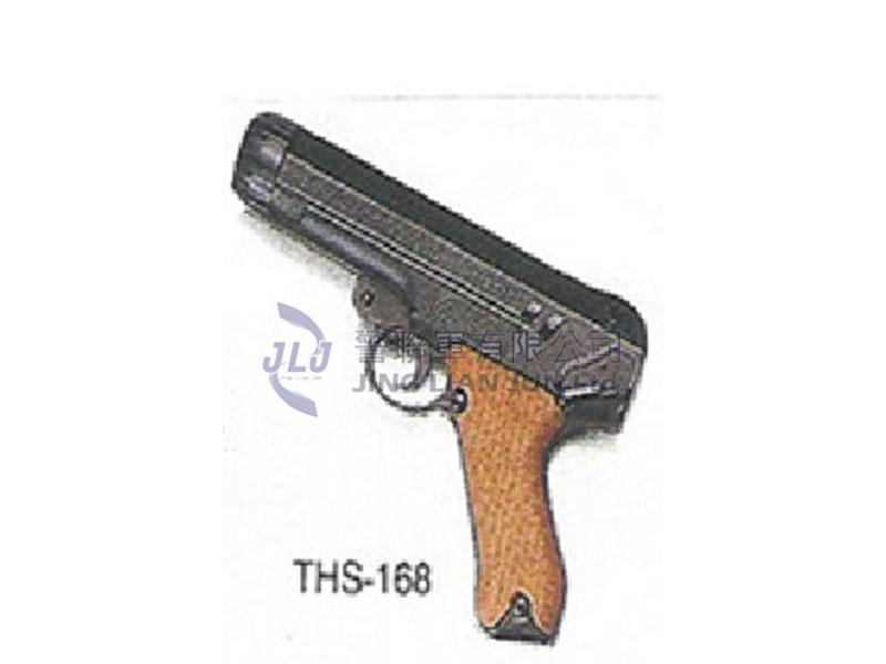 G001-15防身噴霧槍