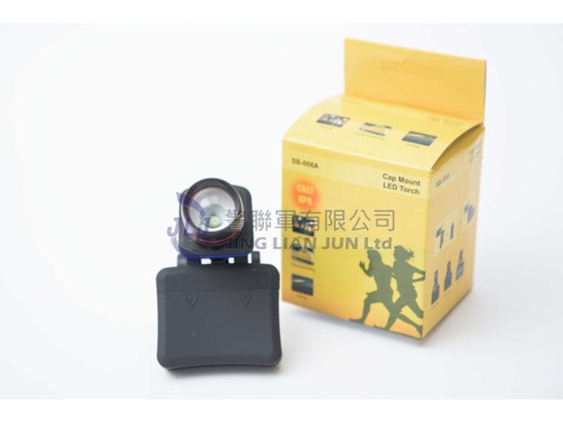 D203夾帽式LED頭燈