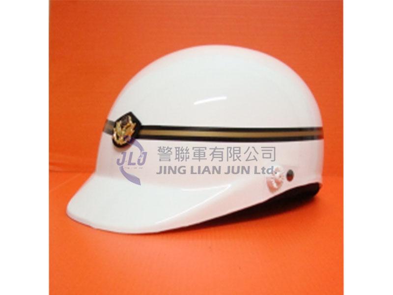 C003警用安全帽(半罩式)