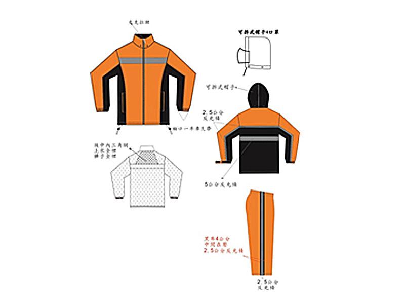 E201橘星休閒雨衣