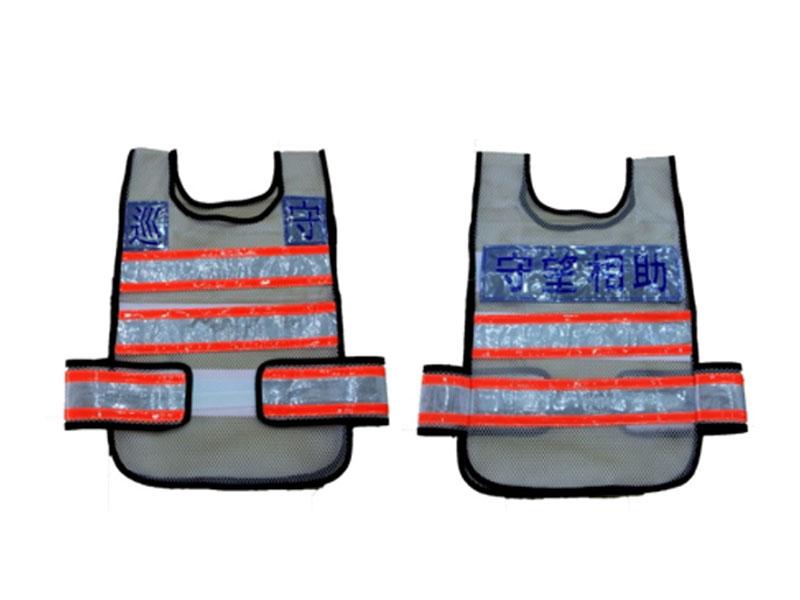 A002反光背心(紅/白雙色7.5CM/5CM)